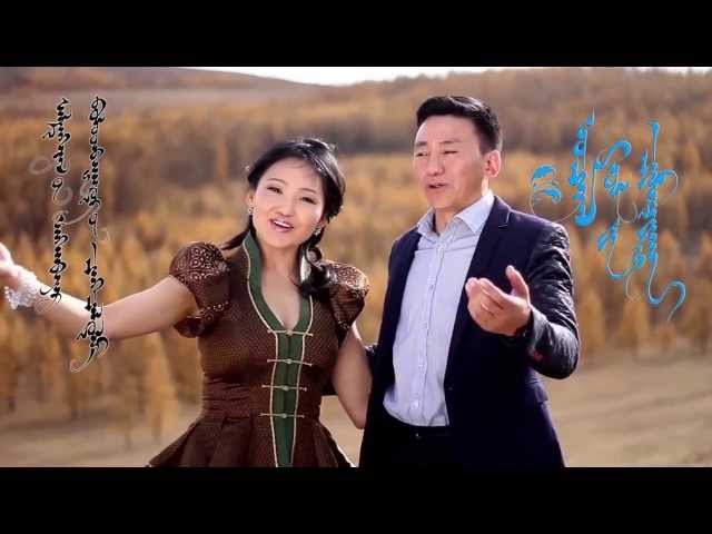 "Mongolian Folk Music & Song ""Far Away With You"" (HD)"