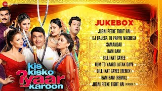 Kis Kisko Pyaar Karoon - Audio Jukebox