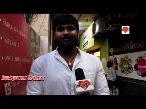 Supar Star Khesari Lal Yadav को फॉलो नहीं करते  Actor Deepak Yadav
