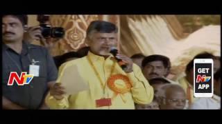AP CM Chandrababu Speech At TDP Mahanadu || Day 3