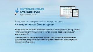 Як зареєструватися приватним підприємцем в Україні