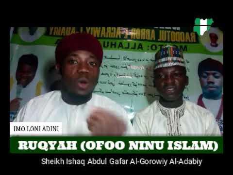 RUQYAH IN ISLAM - Sheikh Ishaq Abdul Gafar Al-Gorowiy Al-Adabiy