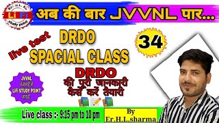 ||Drdo Special Class||completely describe about syllabus||by Er.h.l.sharma