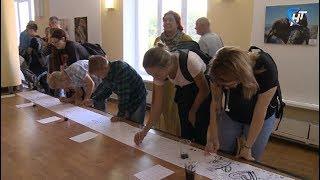 В Культурном центре «Диалог» открылся очередной творческий сезон