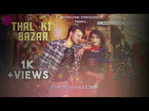 Thal Ki Bazar Song Lyrics | B.K. Samant|Kumauni And Garhwali Song |Thal Ki Bazar Kumauni Song Lyrics