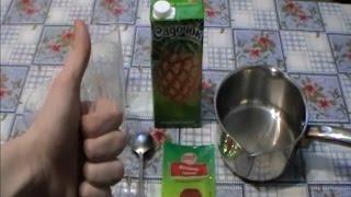 Желе из сока ) Очень вкусно )