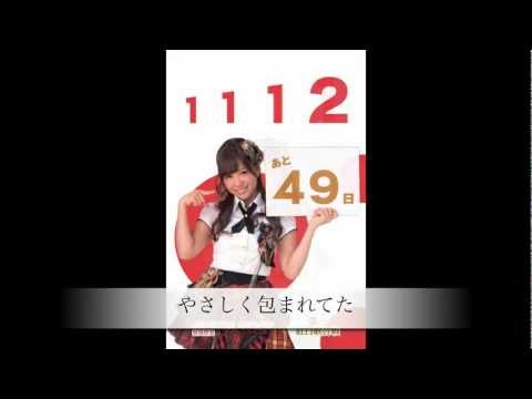 AKB48 誰かのために-What can I do for someone?-