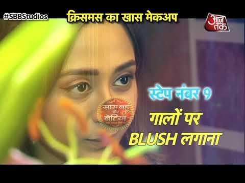 Makeup Dayout With Ariah Agarwal aka Kya Haal Mr.