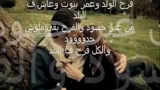 اغاني طرب MP3 kan fi walad .. (كان فيه ولد لمحمود الليثي) تحميل MP3