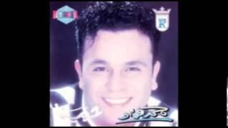 محمد فؤاد - الشوق - Mohamed Fouad - El-Shooq