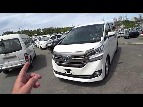 Как привезти самому, авто с Японии Авторынок