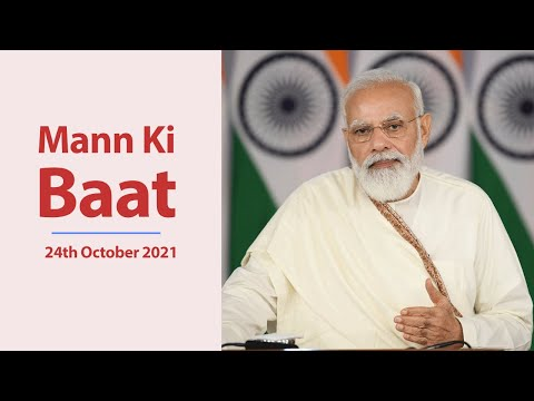 PM Modi interacts with the Nation in Mann Ki Baat | 24th October 2021 | PMO