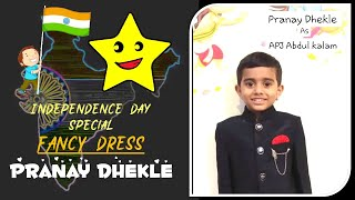 Most popular President of India : APJ abdul kalam Pranay Dhekle : wonderstars