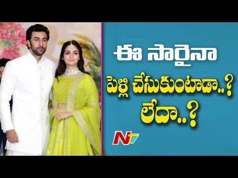 Ranbir Kapoor Hopes to Get Married Soon | Alia Bhatt