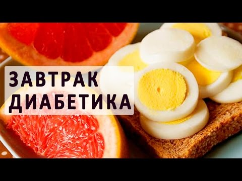 Здоровая пища при сахарном диабете 2 типа
