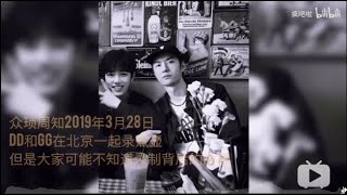 [Engsub - BJYX] The story behind the day Xiao Zhan and Wang Yibo recorded Wu Ji together (March 28)