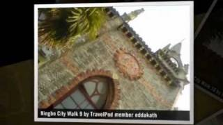 preview picture of video 'Ningbo Citys Wonderful Gardens Rivers N Beauties Eddakath's photos around Ningbo, China'