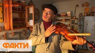 На Прикарпатье мастер делает скрипки по технологии Страдивари