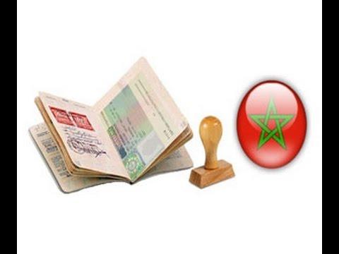 Виза в Марокко для россиян