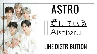 [아스트로]ASTRO 'II 愛している-II Aishiteru' line distribution