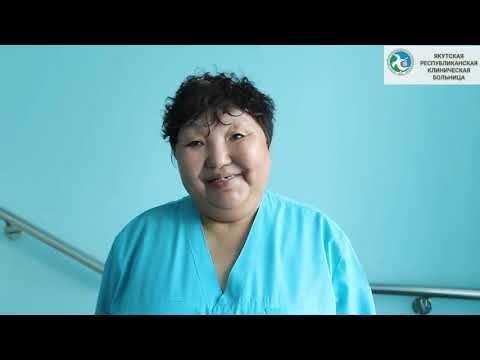 ВИДЕО: Как работают санитарки в Якутской республиканской клинической больнице
