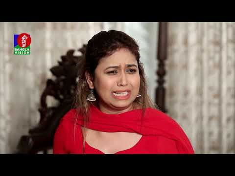 JAYGIR MASTER | Ep 19 | Apurba, A.T.M. Shamsuzzaman| BanglaVision Drama | 2018