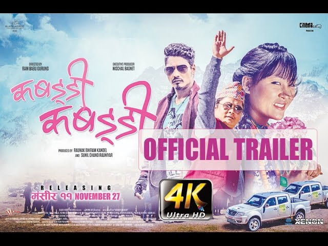 "Thumnail of ""Kabaddi Kabaddi"" New Nepali Movie Official Trailer HD"