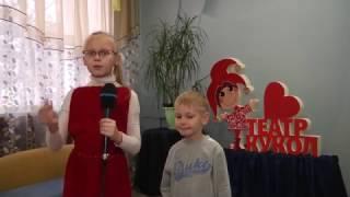 с 75-летним юбилеем кемеровский Театр кукол поздравляет школа тележурналистики Ирины Чичендаевой