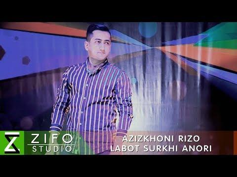 Азизхони Ризо - Лабот сурхи анори (Клипхои Точики 2019)