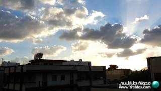 preview picture of video 'غروب في طرابلس Sunset in Tripoli'