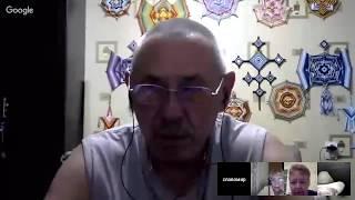 Обсуждение ритуала Геннадия Лобанова и медитация Путешествие в параллельную  реальность