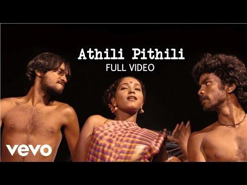 Athili Pithili  Malathy Lakshman, Suresh, Sadha