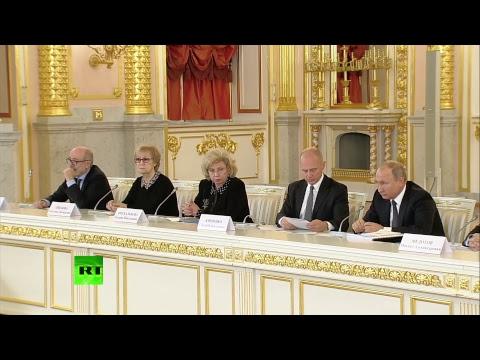 Путин проводит заседание Совета по развитию гражданского общества и правам человека (видео)