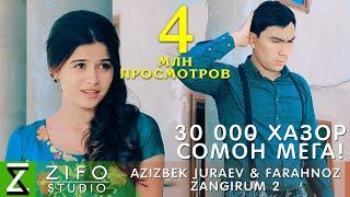 Азизбек Чураев ва Фарахноз - Зангирум 2 (Клипхои Точики 2019)