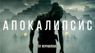 Фанаты Журавлева бегут с ОСПОРТЕ.ТВ   SportMovie