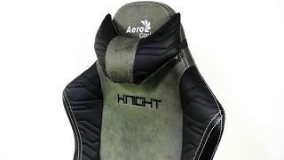 AeroCool Knight | Краткий обзор