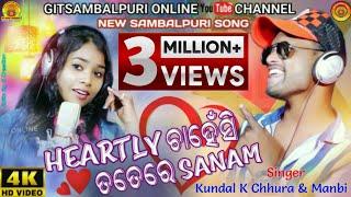 Heartly Cahesi Tatere Sanam (Kundal K Chhura & Manbi) New Sambalpuri Song 2020   GitSambalpuriOnline