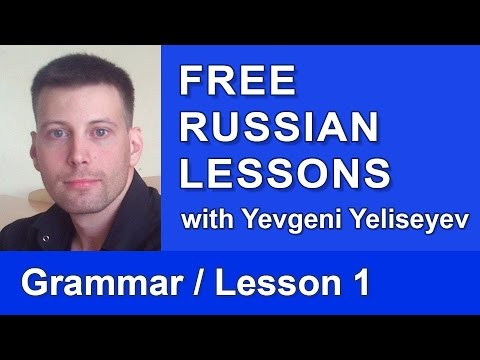 Russian Personal Pronouns / Russian Lessons Online