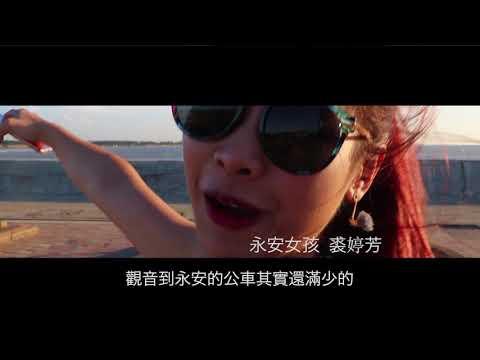 2017客劃時代培訓校園組-第三名【浪.桃桃】