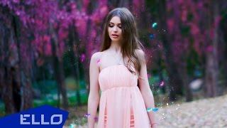 Keren - Мечты / ELLO UP^ /
