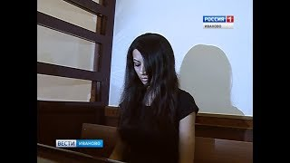 Приговор Ширалиевой