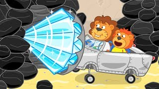 Lion Family Journey to the Center of the Earth №3. Cartoon for Kids