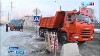 В Барнауле без холодной воды остались 18 жилых домов