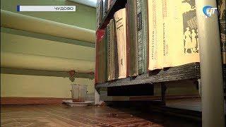 Сразу несколько школ и детсадов в Чудове ждут в этом году ремонты