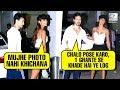 Disha Patani's RUDE Behaviour With Media Photograp