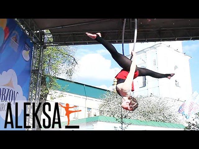 Воздушное кольцо - воздушная гимнастика - акробатика. Танец на кольце - Соня Корниенко. Aleksa.