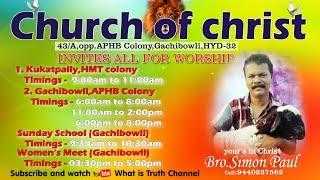 """""""నువ్వు నన్ను ప్రేమిస్తున్న-Message By Church Of Christ 7th April,2019 @ChurchofChrist ,Gachibowli."""