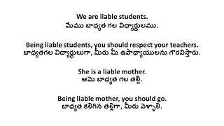 How to Use LIABLE in sentences|Spoken English through Telugu|Learn English easily