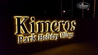 Kimeros Park Holiday Village 5* (Турция/Кемер/Гёйнюк)