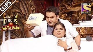 Vishakha Visits Kapil's Hospital   Comedy Circus Ka Naya Daur